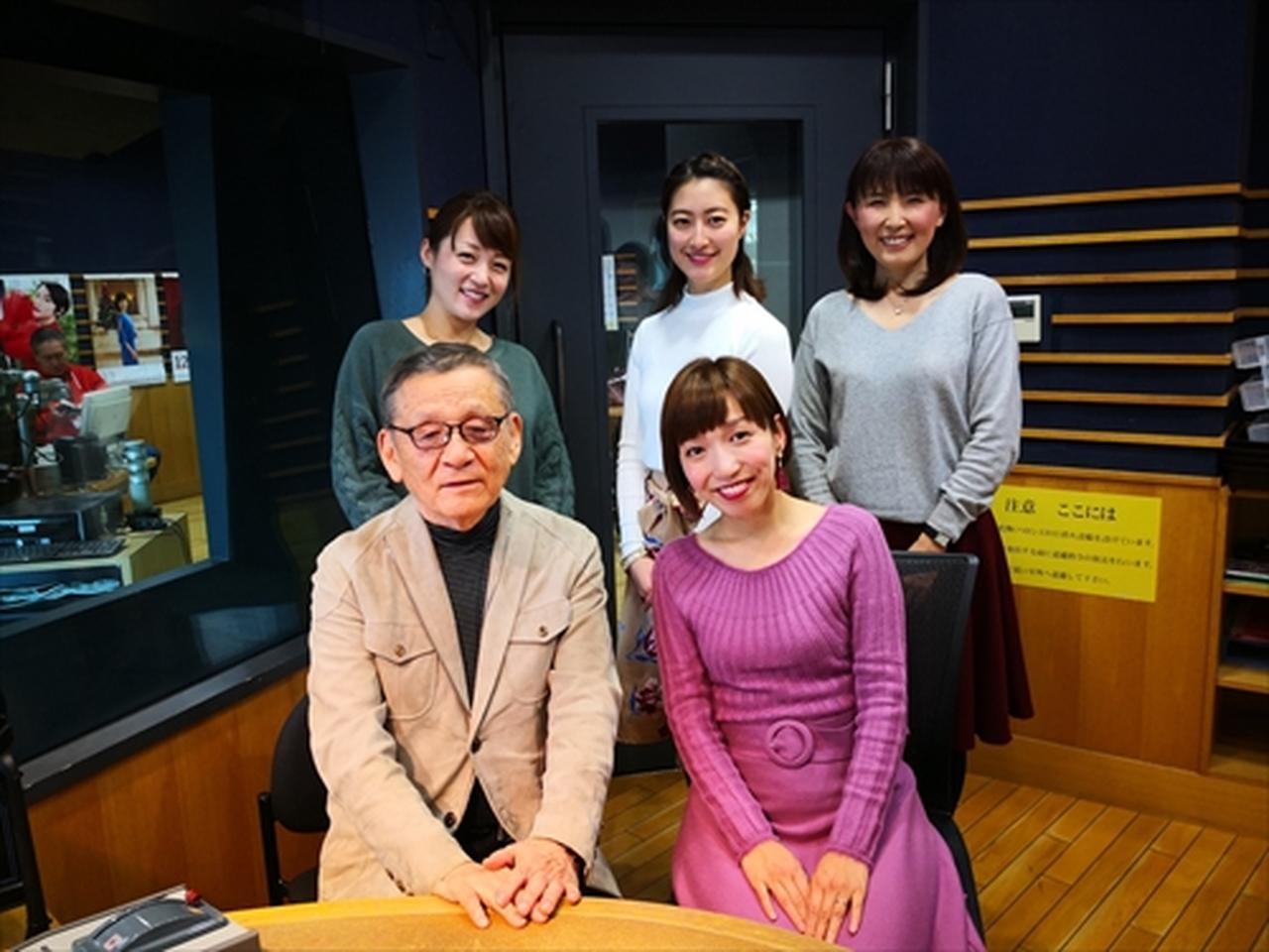画像5: 武庫川女子大学ラジオ- MUKOJO ラジオ - 第91回-放送後記