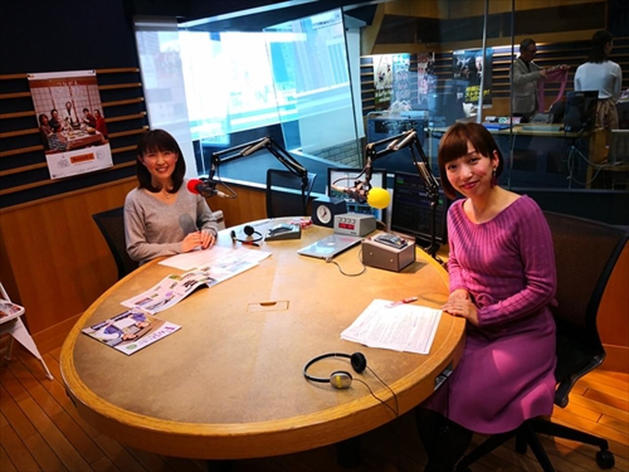 画像1: 武庫川女子大学ラジオ- MUKOJO ラジオ - 第91回-放送後記
