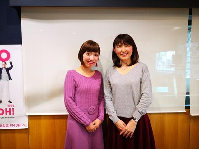 画像: 武庫川女子大学ラジオ- MUKOJO ラジオ - 第91回-