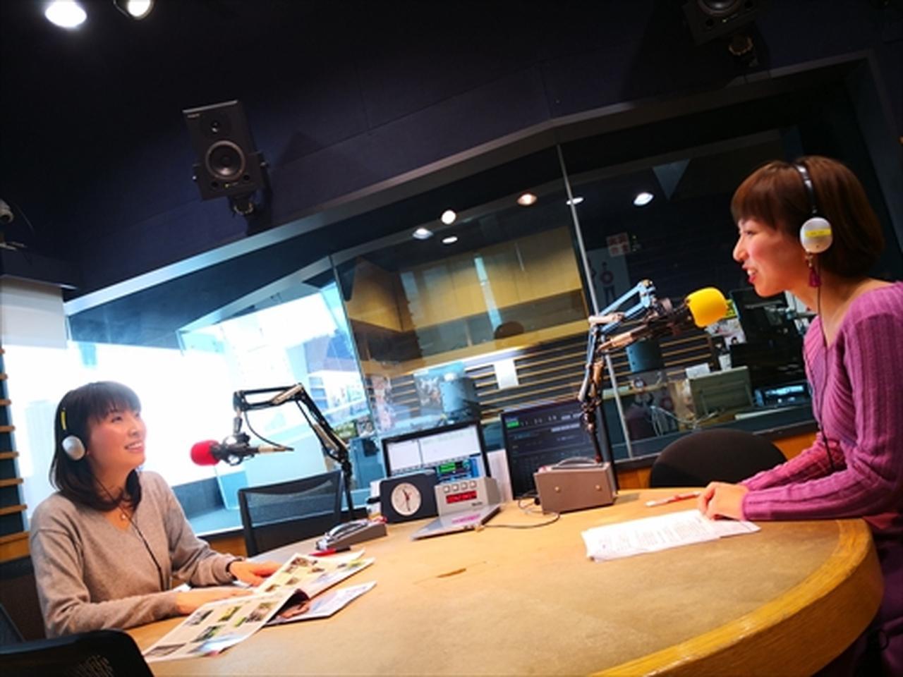 画像3: 武庫川女子大学ラジオ- MUKOJO ラジオ - 第91回-放送後記