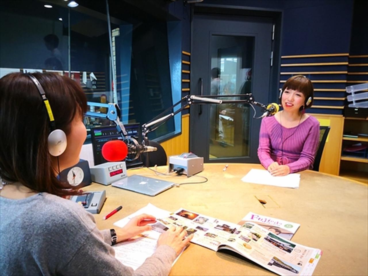 画像2: 武庫川女子大学ラジオ- MUKOJO ラジオ - 第91回-放送後記
