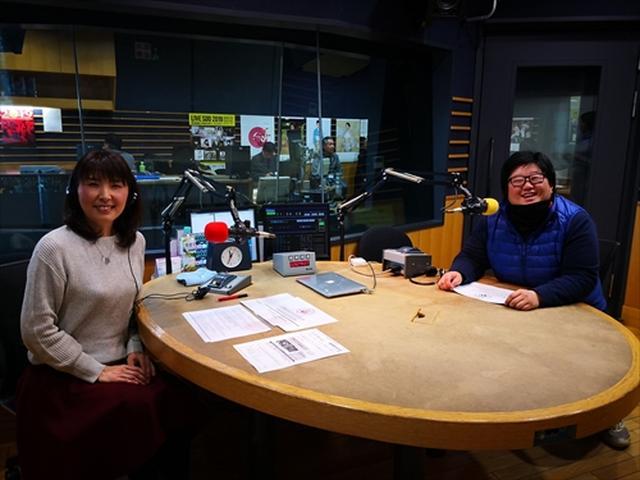 画像: 武庫川女子大学ラジオ- MUKOJO ラジオ - 第93回-
