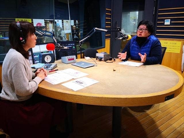 画像2: 武庫川女子大学ラジオ- MUKOJO ラジオ - 第93回-放送後記