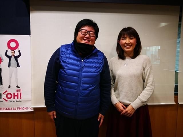 画像1: 武庫川女子大学ラジオ- MUKOJO ラジオ - 第93回-放送後記