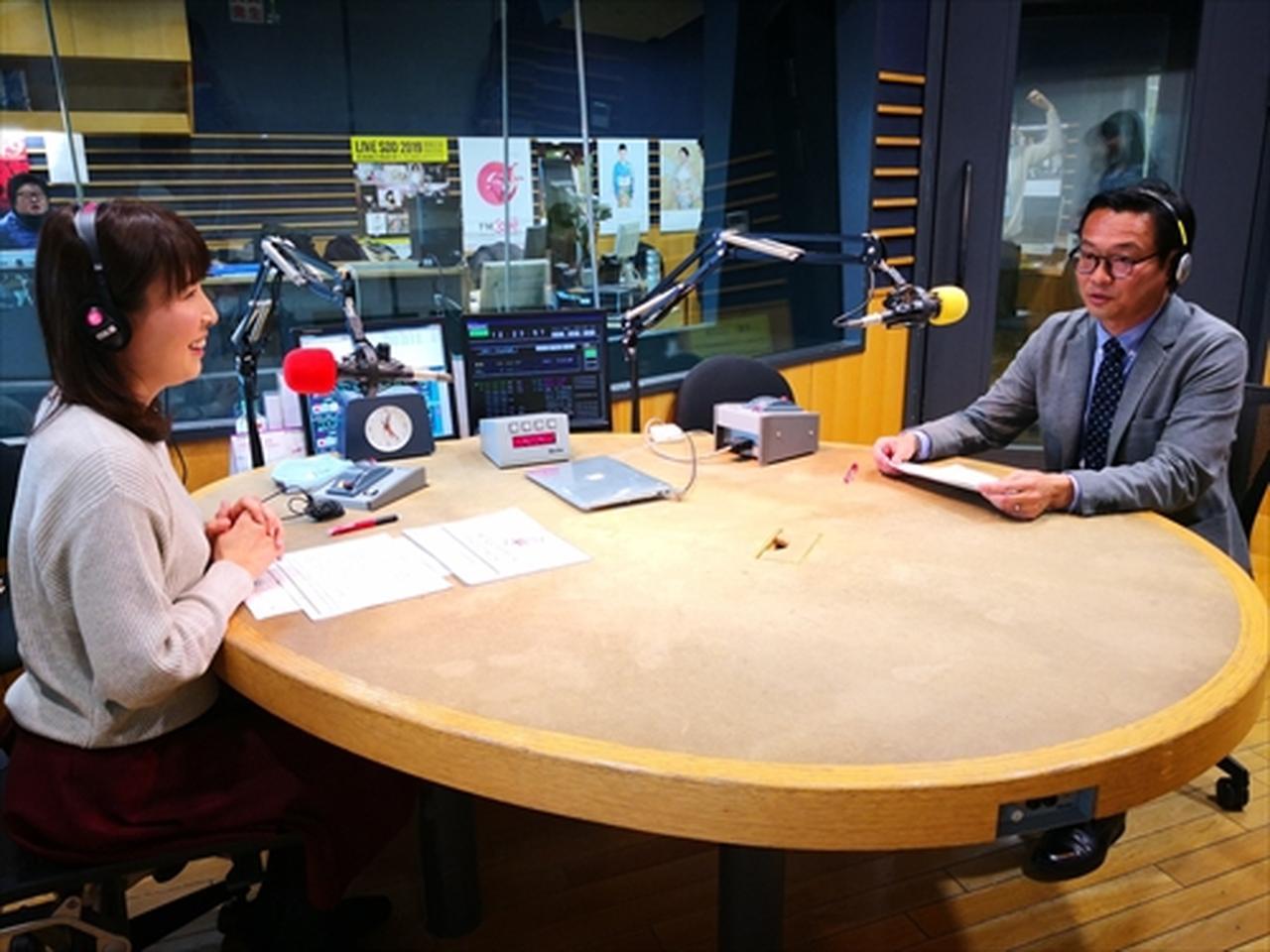 画像2: 武庫川女子大学ラジオ- MUKOJO ラジオ - 第94回-放送後記