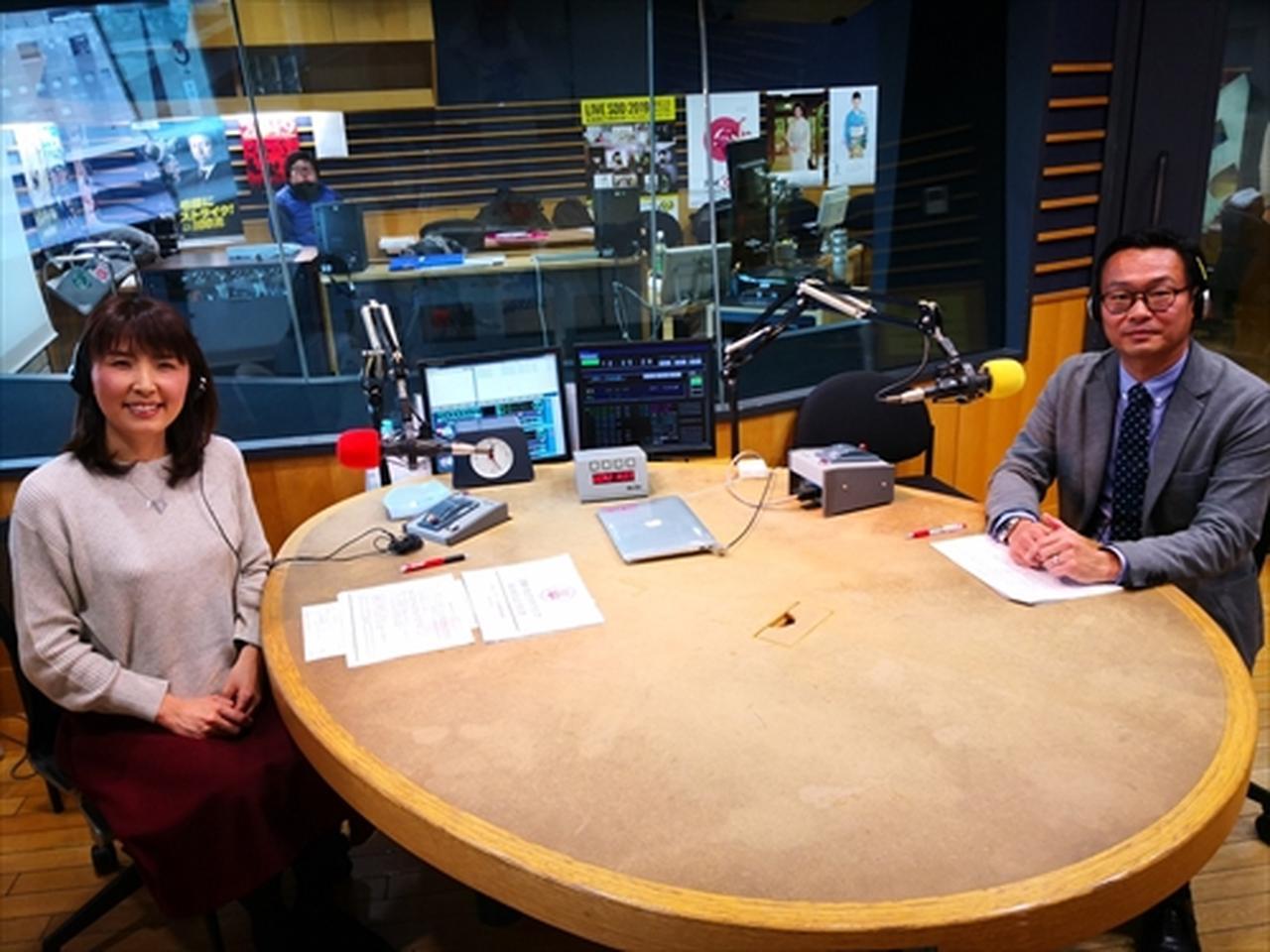 画像3: 武庫川女子大学ラジオ- MUKOJO ラジオ - 第94回-放送後記