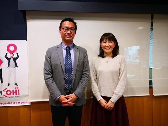 画像: 武庫川女子大学ラジオ- MUKOJO ラジオ - 第94回-