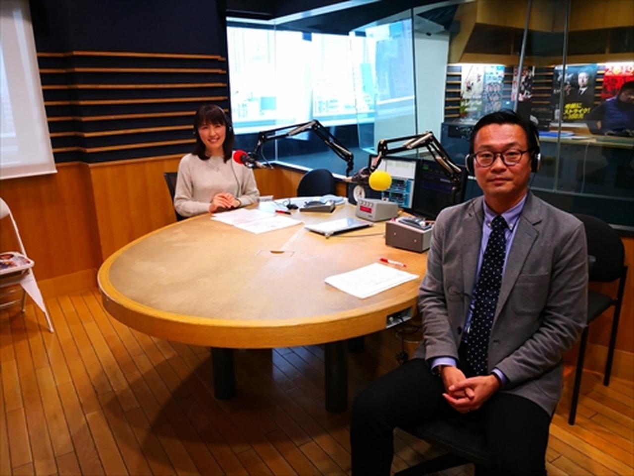 画像1: 武庫川女子大学ラジオ- MUKOJO ラジオ - 第94回-放送後記