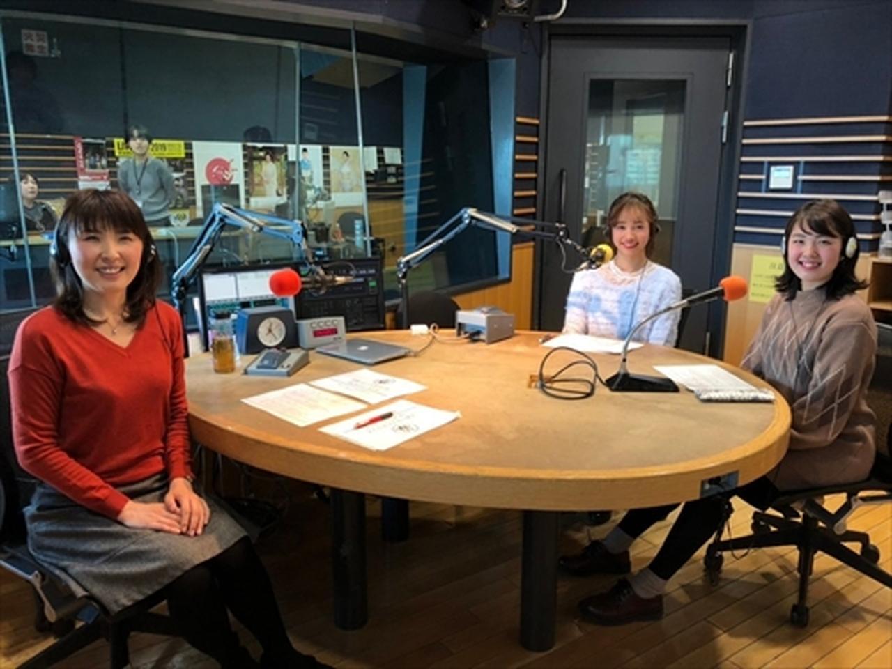 画像3: 武庫川女子大学ラジオ- MUKOJO ラジオ - 第95回-放送後記