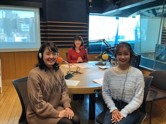 画像: 武庫川女子大学ラジオ- MUKOJO ラジオ - 第95回-