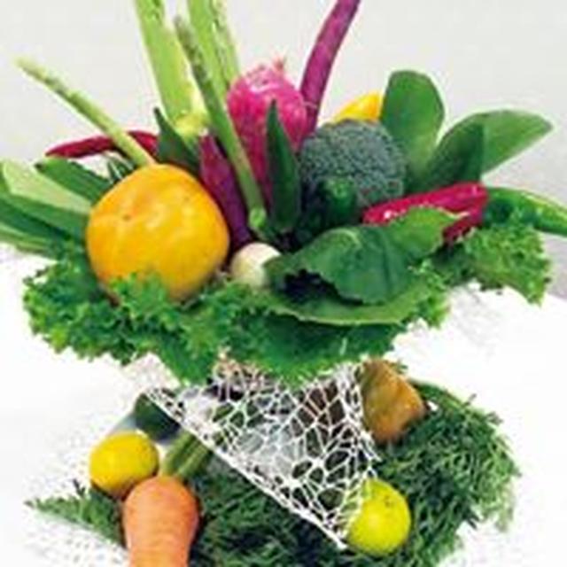 画像: 野菜ブーケsenka 和歌山校