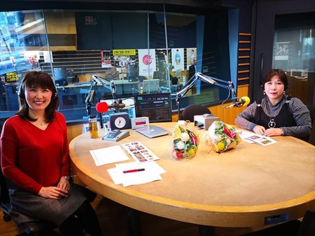 画像1: 武庫川女子大学ラジオ- MUKOJO ラジオ - 第96回-放送後記