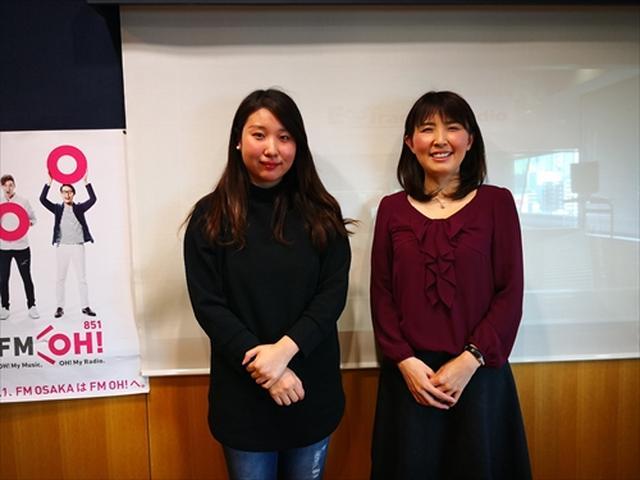 画像: 武庫川女子大学ラジオ- MUKOJO ラジオ - 第98回-