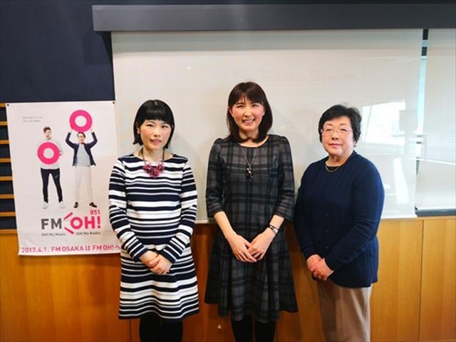 画像: 武庫川女子大学ラジオ- MUKOJO ラジオ - 第100回-