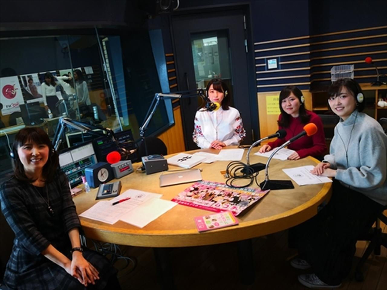 画像2: 武庫川女子大学ラジオ- MUKOJO ラジオ - 第99回-放送後記