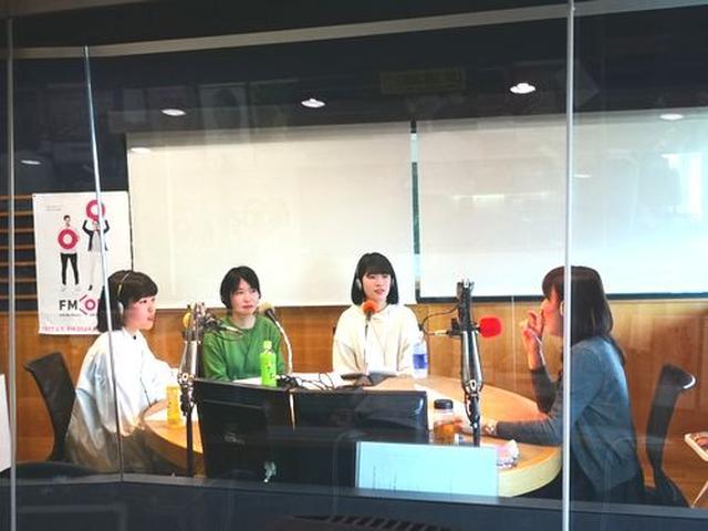 画像3: 武庫川女子大学ラジオ- MUKOJO ラジオ - 第103回-放送後記