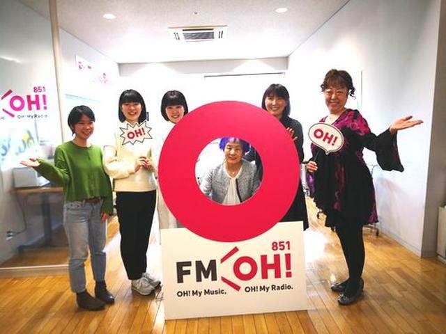 画像4: 武庫川女子大学ラジオ- MUKOJO ラジオ - 第103回-放送後記