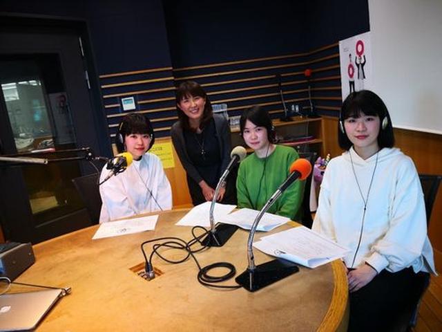 画像1: 武庫川女子大学ラジオ- MUKOJO ラジオ - 第103回-放送後記