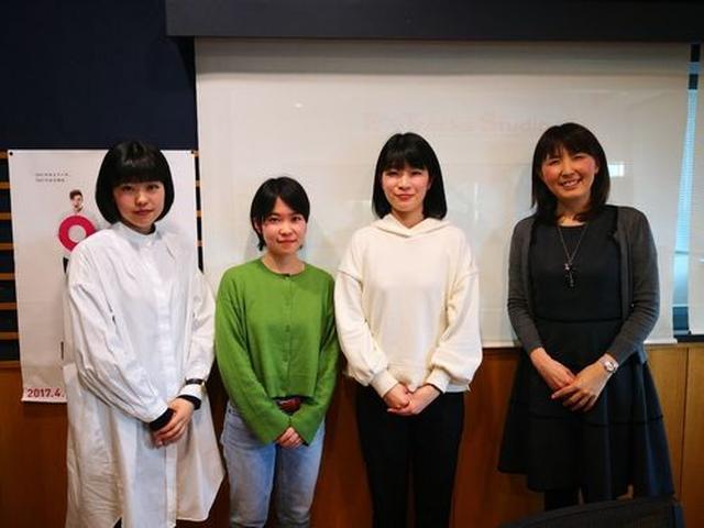 画像: 武庫川女子大学ラジオ- MUKOJO ラジオ - 第103回-