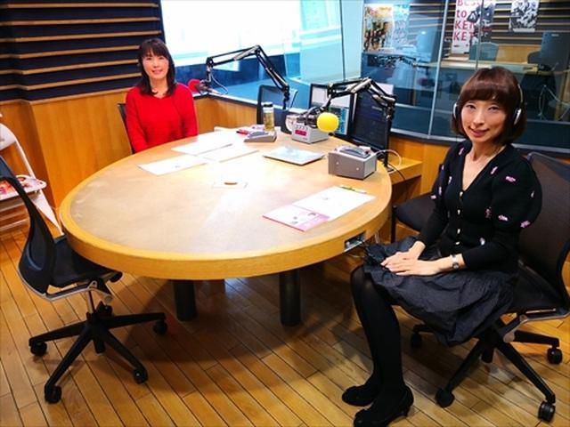 画像: 武庫川女子大学ラジオ- MUKOJO ラジオ - 第104回-