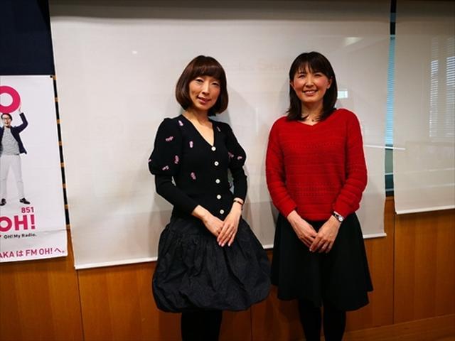 画像2: 武庫川女子大学ラジオ- MUKOJO ラジオ - 第104回-放送後記