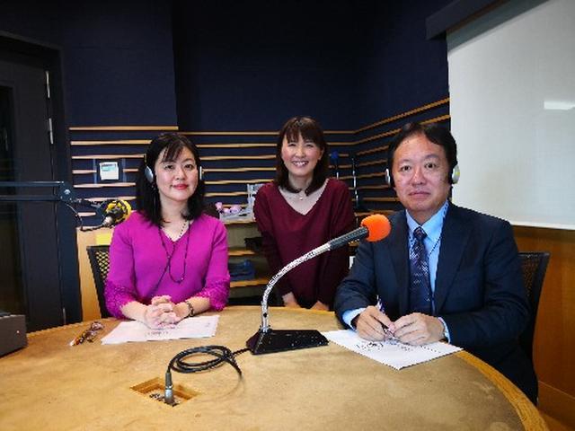 画像: 武庫川女子大学ラジオ- MUKOJO ラジオ - 第106回-