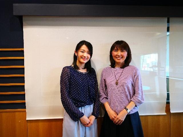 画像: 武庫川女子大学ラジオ- MUKOJO ラジオ - 第108回-