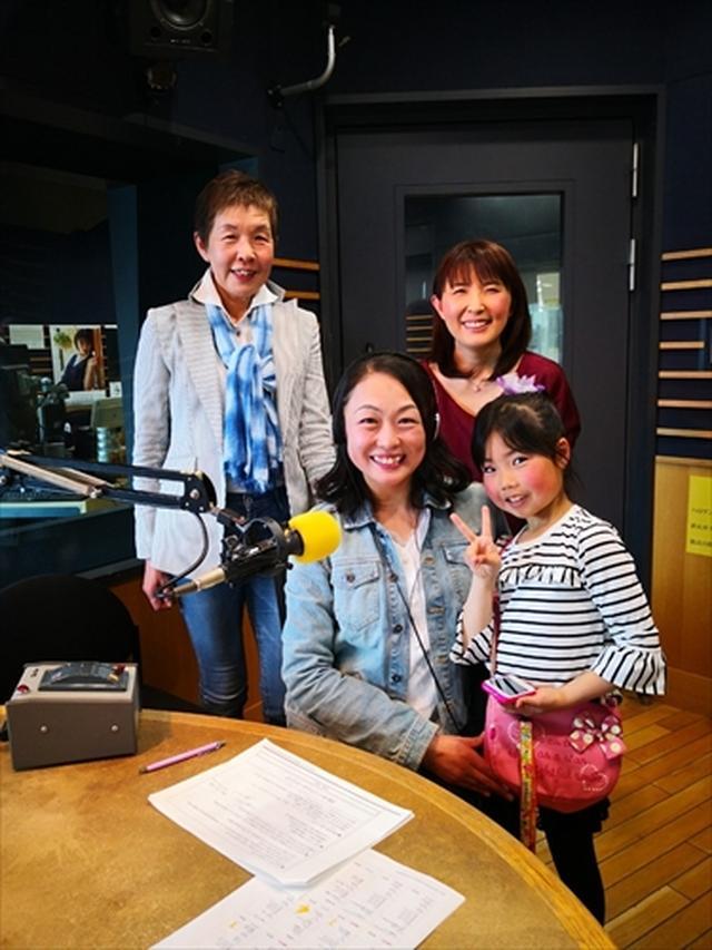 画像3: 武庫川女子大学ラジオ- MUKOJO ラジオ - 第107回-放送後記