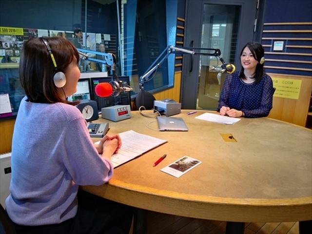 画像3: 武庫川女子大学ラジオ- MUKOJO ラジオ - 第108回-放送後記