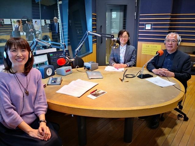 画像: 武庫川女子大学ラジオ- MUKOJO ラジオ - 第110回-