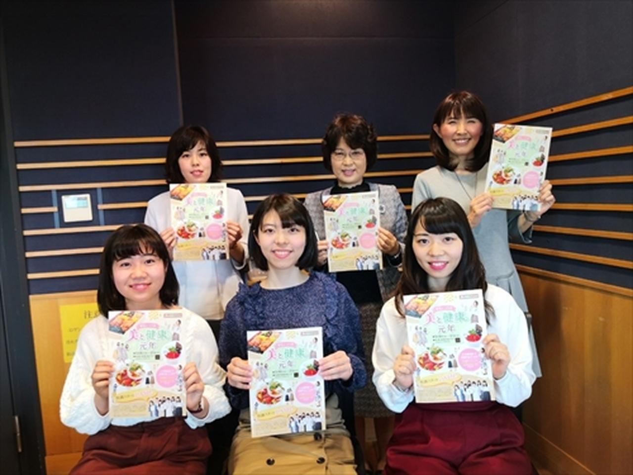 画像1: 武庫川女子大学ラジオ- MUKOJO ラジオ - 第111回-放送後記