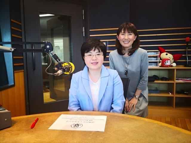 画像: 武庫川女子大学ラジオ- MUKOJO ラジオ - 第112回-