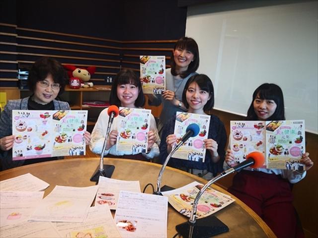 画像5: 武庫川女子大学ラジオ- MUKOJO ラジオ - 第111回-放送後記