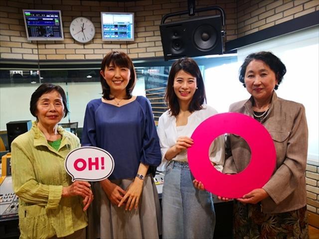 画像3: 武庫川女子大学ラジオ- MUKOJO ラジオ - 第114回-放送後記