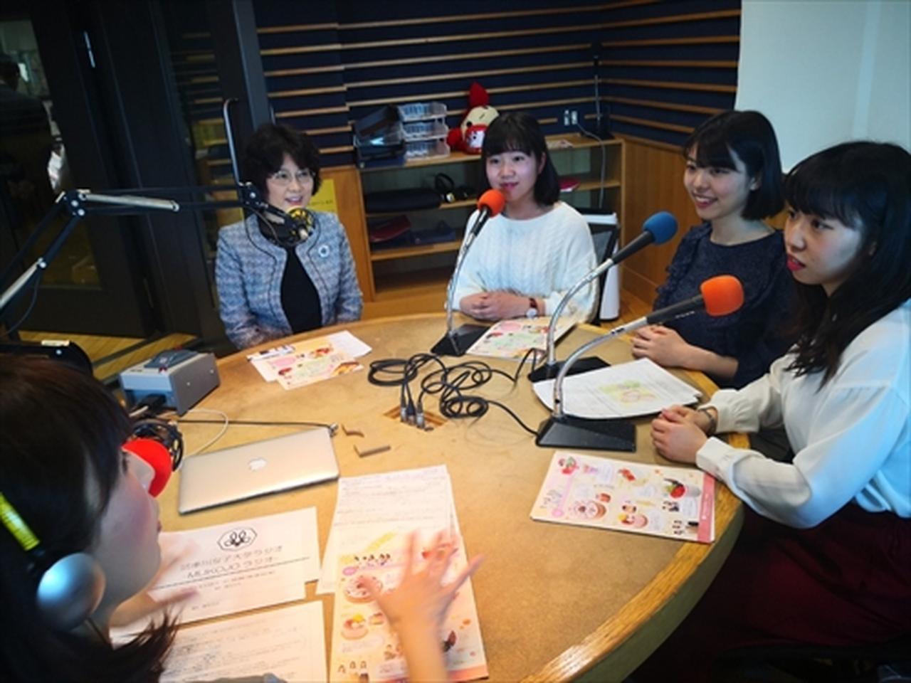 画像3: 武庫川女子大学ラジオ- MUKOJO ラジオ - 第111回-放送後記