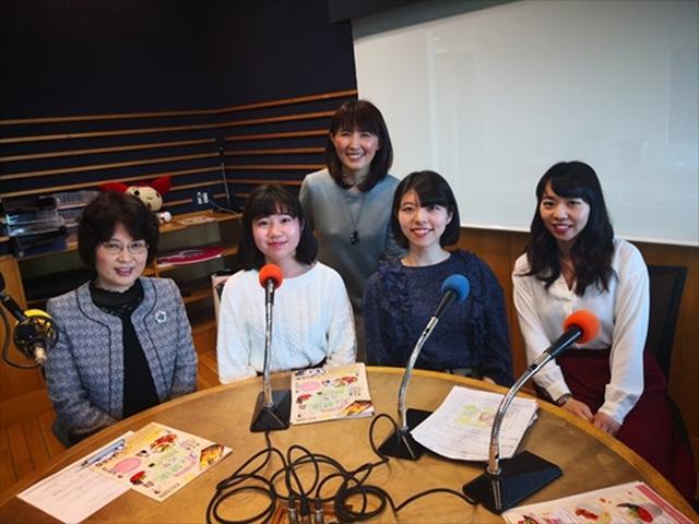 画像: 武庫川女子大学ラジオ- MUKOJO ラジオ - 第111回-