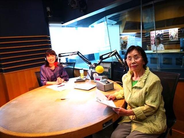 画像: 武庫川女子大学ラジオ- MUKOJO ラジオ - 第113回-
