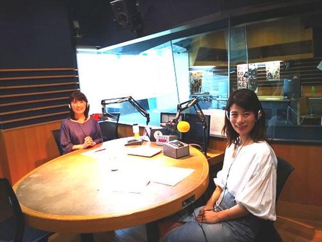 画像: 武庫川女子大学ラジオ- MUKOJO ラジオ - 第114回-