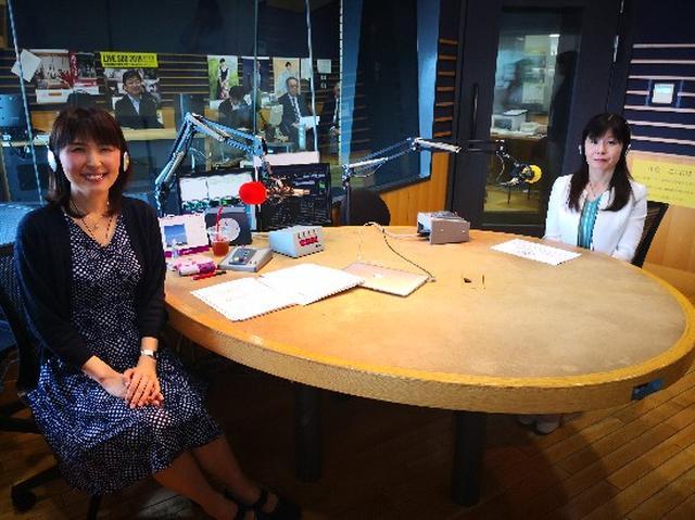 画像: 武庫川女子大学ラジオ- MUKOJO ラジオ - 第115回-