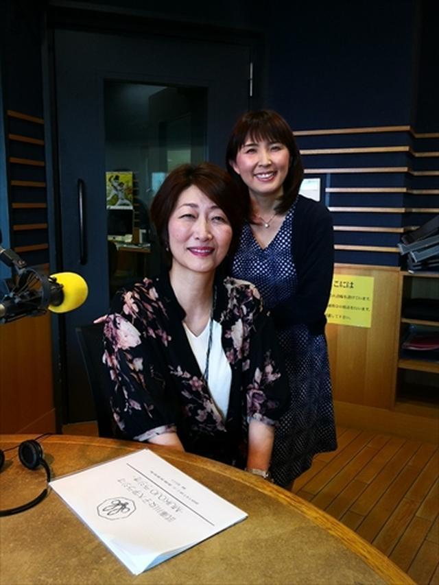 画像1: 武庫川女子大学ラジオ- MUKOJO ラジオ - 第116回-放送後記