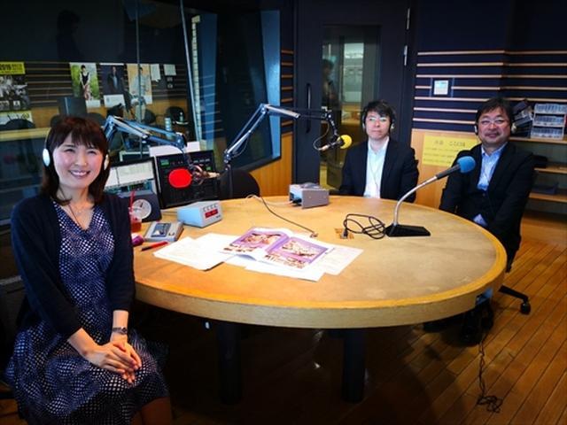 画像3: 武庫川女子大学ラジオ- MUKOJO ラジオ - 第117回-放送後記