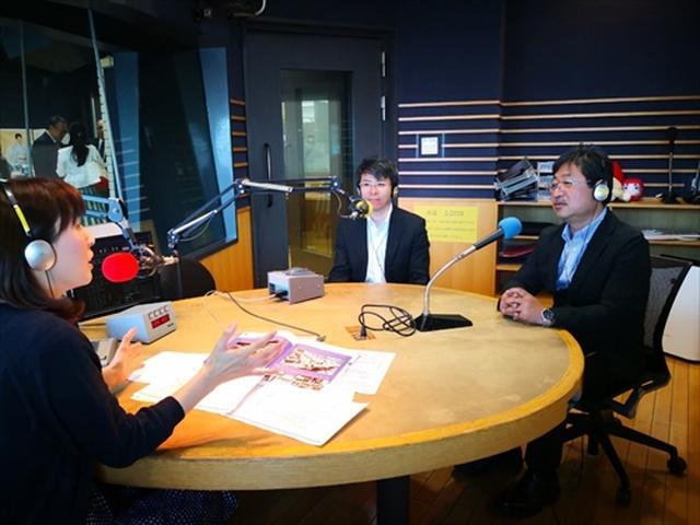 画像2: 武庫川女子大学ラジオ- MUKOJO ラジオ - 第117回-放送後記