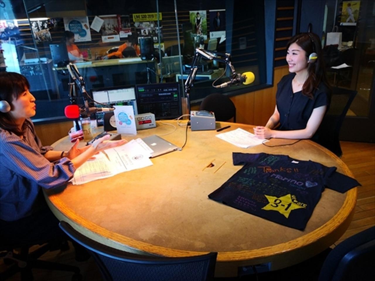 画像2: 武庫川女子大学ラジオ- MUKOJO ラジオ - 第118回-放送後記