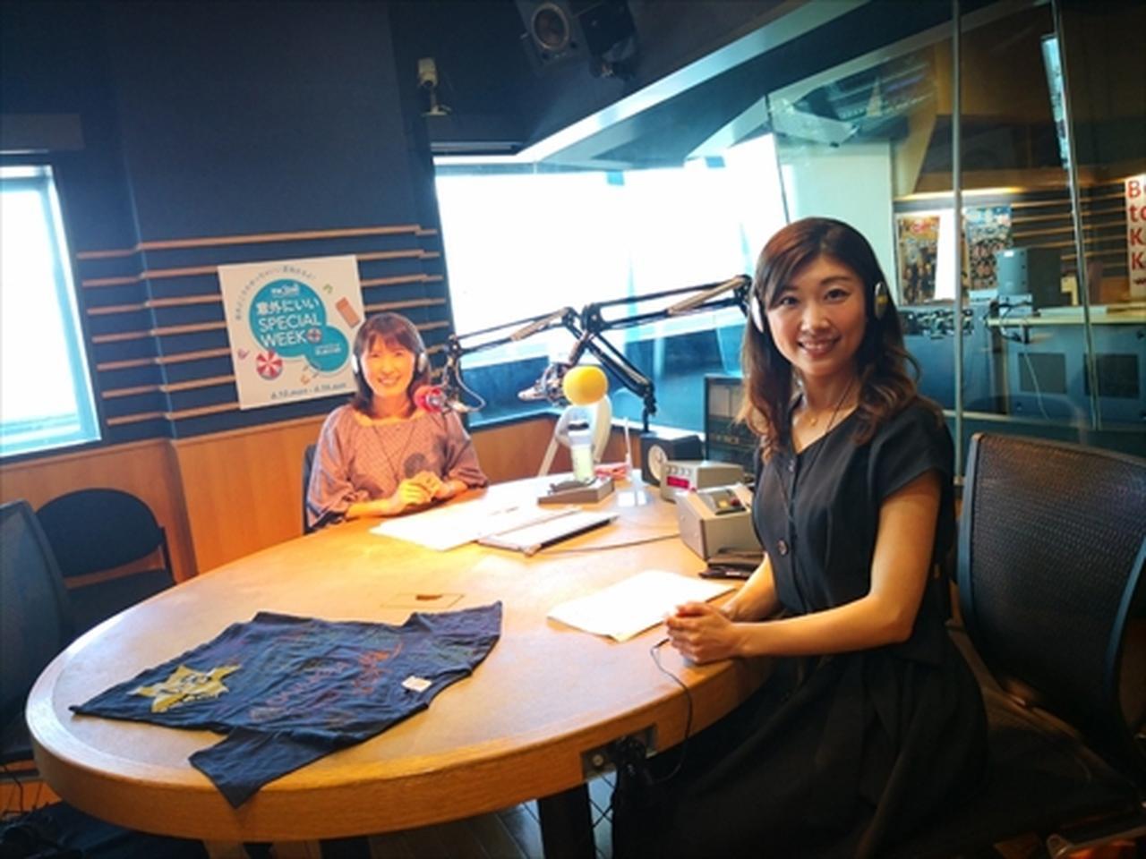 画像1: 武庫川女子大学ラジオ- MUKOJO ラジオ - 第118回-放送後記