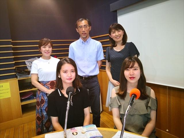 画像: 武庫川女子大学ラジオ- MUKOJO ラジオ - 第122回-