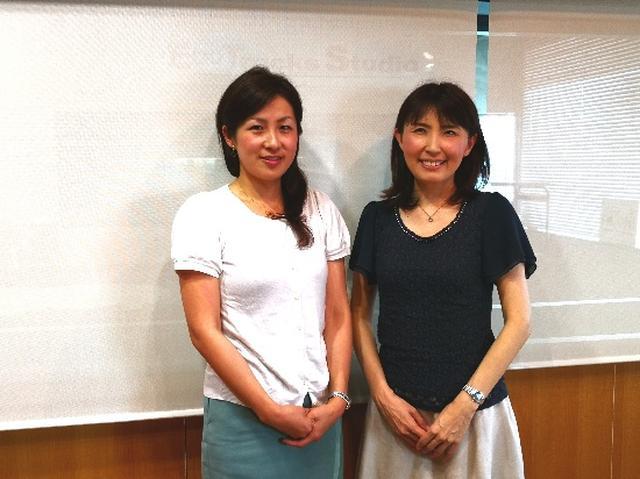 画像: 武庫川女子大学ラジオ- MUKOJO ラジオ - 第124回-