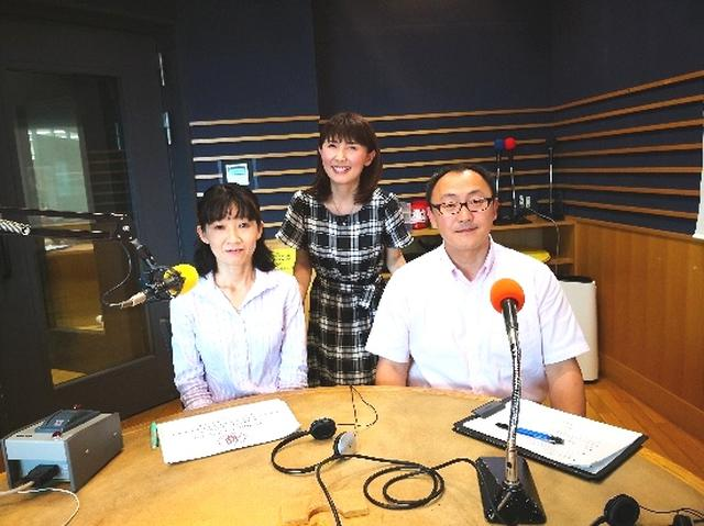 画像: 武庫川女子大学ラジオ- MUKOJO ラジオ - 第123回-