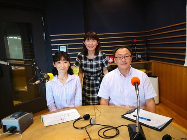 画像1: 武庫川女子大学ラジオ- MUKOJO ラジオ - 第123回-放送後記