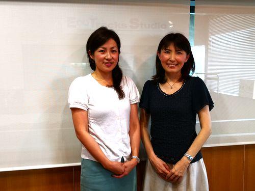 画像1: 武庫川女子大学ラジオ- MUKOJO ラジオ - 第124回-放送後記