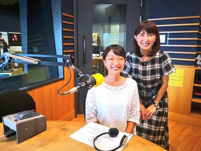 画像: 武庫川女子大学ラジオ- MUKOJO ラジオ - 第126回-